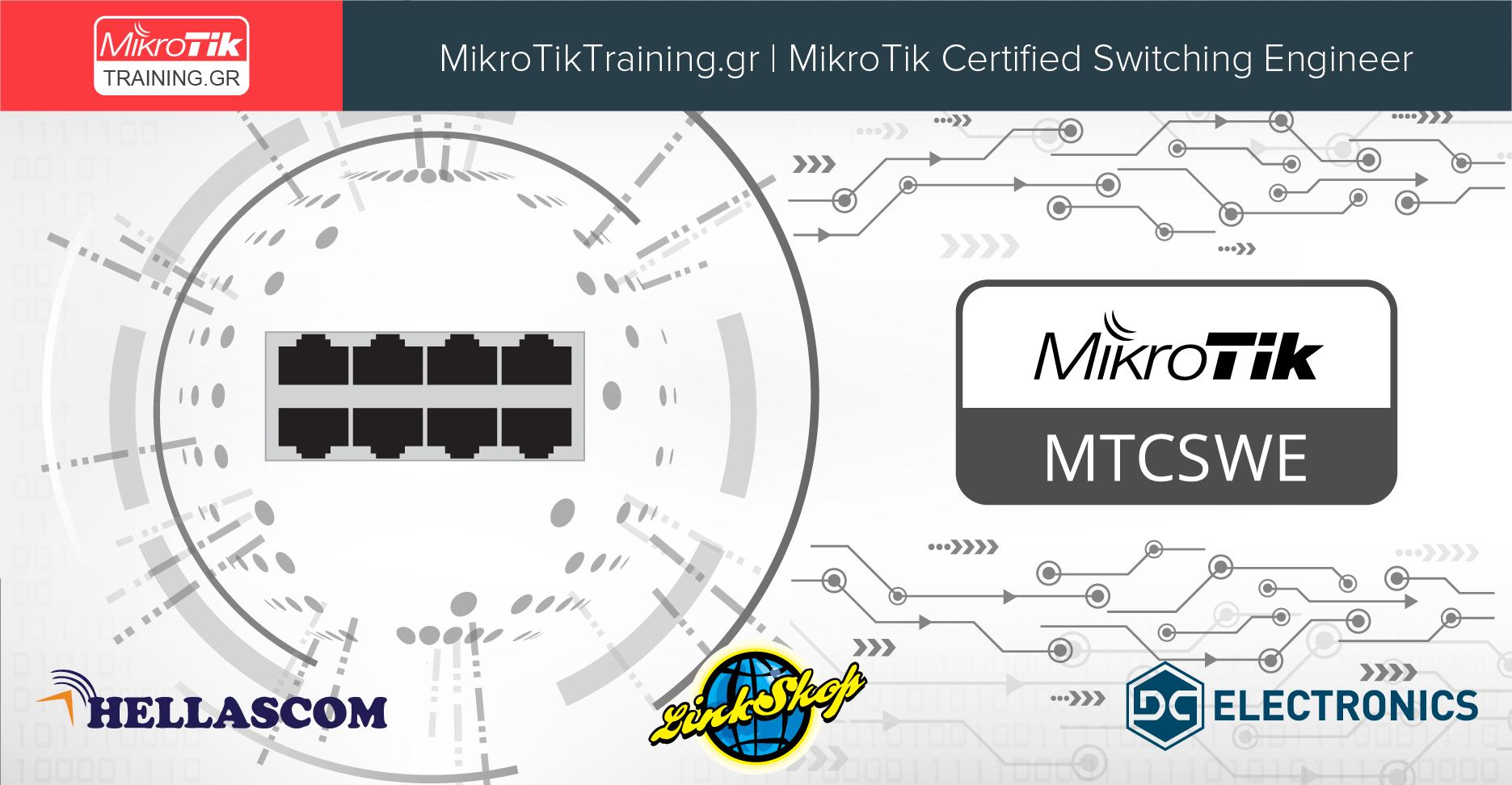 MTCSWE – MikroTik Certified Switching Engineer (15 – 17 Ιανουαρίου 2021) Πειραιάς